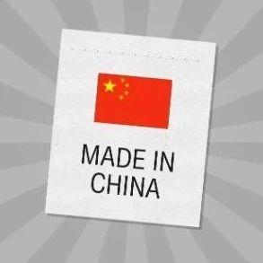 """今非昔比!美稱""""中國制造""""漸成優質武器標簽"""