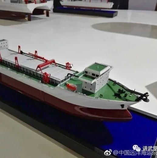 中国又出新核动力船 这回居然是挖泥船和超级船