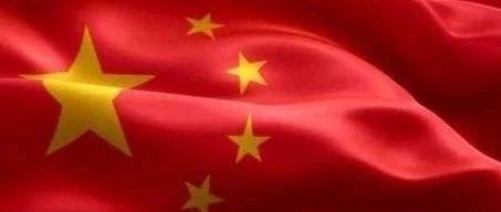 有一种骄傲叫做:我是中国人!