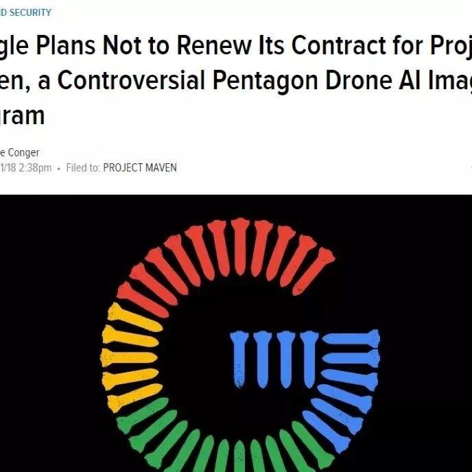 """荒唐!美上将指控谷歌""""帮助中国军队"""",原因太蹩脚"""
